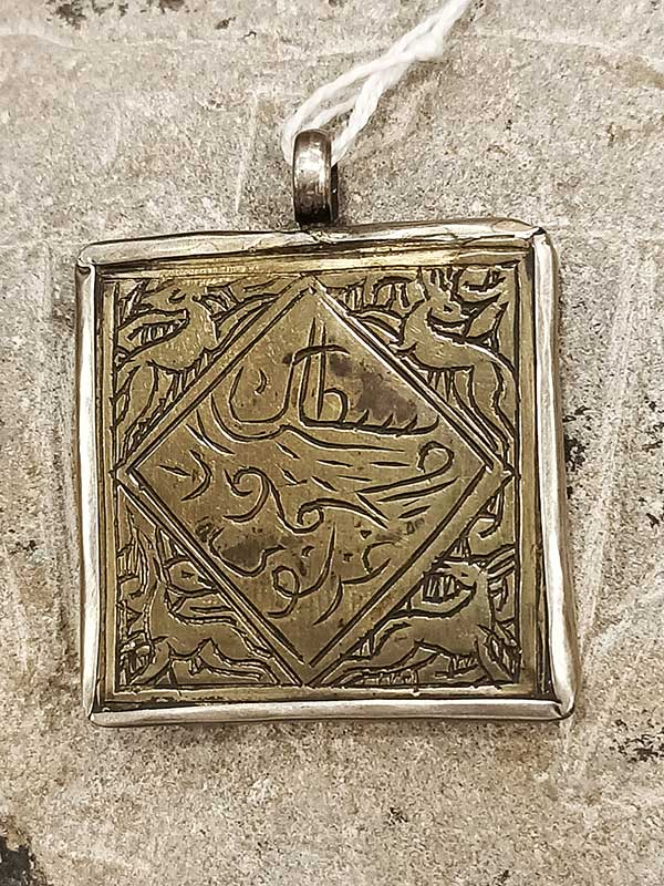 pendente afghano in argento