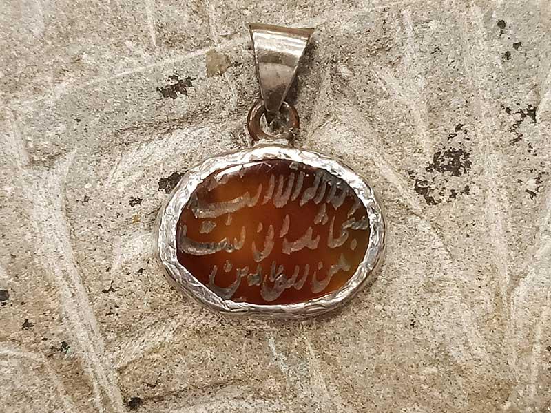 pendente turco corniola con sura Corano