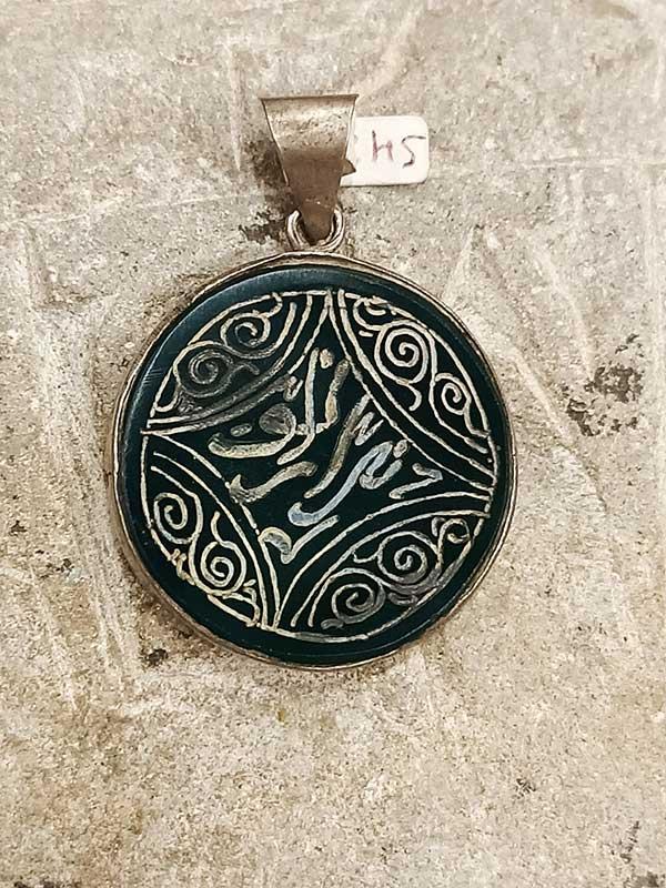 pendente afghano agata