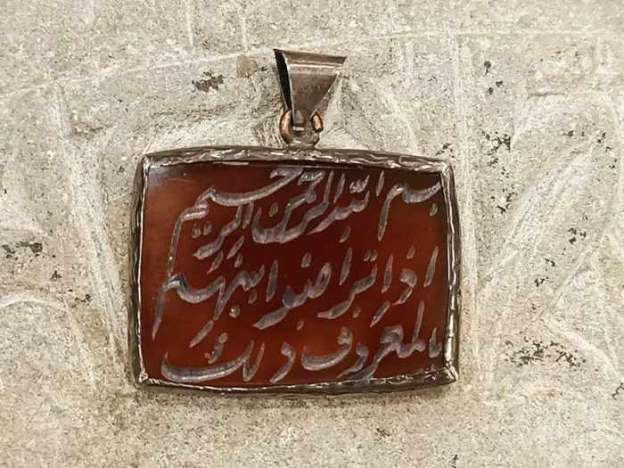 pendente turco corniola con sura del Corano